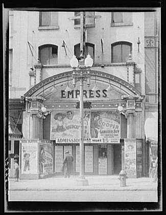 empress-theater-detail